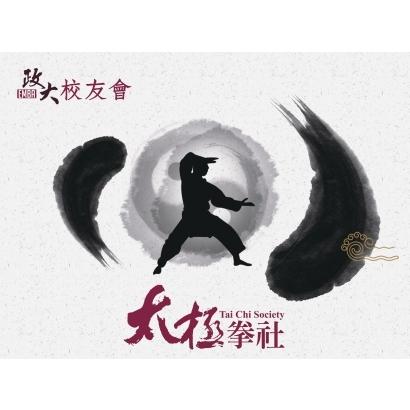 太極拳社LOGO.jpg